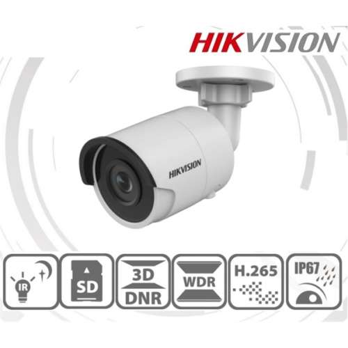 CCTV Singapore | Wholesale HIKVision HD CCTV IP Camera