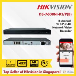 DS-7608NI-K1/P(B)