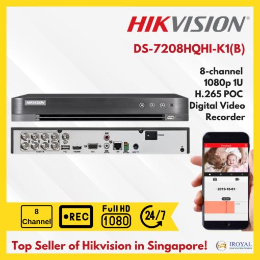 DS-7208HQHI-K1(B)