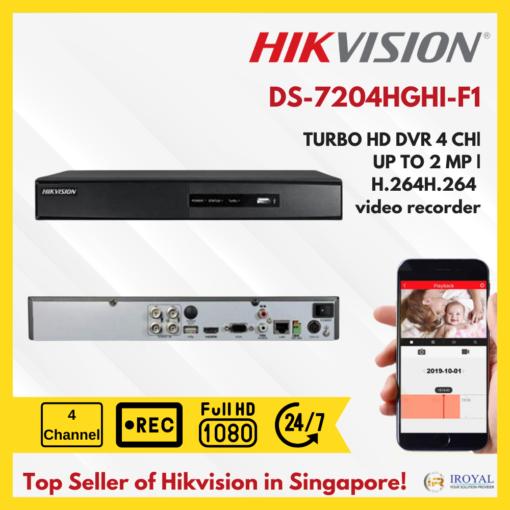DS-7204HGHI-F1
