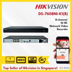 DS-7608NI-K1(B)