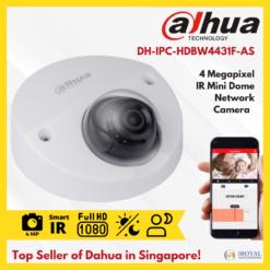 DH-IPC-HDBW4431F-AS