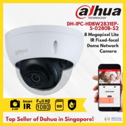 DH-IPC-HDBW2831EP-S-0280B-S2