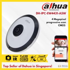 DH-IPC-EW4431-ASW