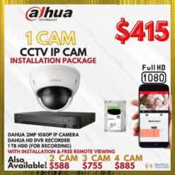cctv package in singapore