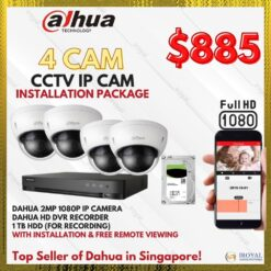 Dahua IP POE CCTV Camera - Best Price SG - Supply & Install - 2MP 4MP 8MP CCTV Camera, NVR & DVR