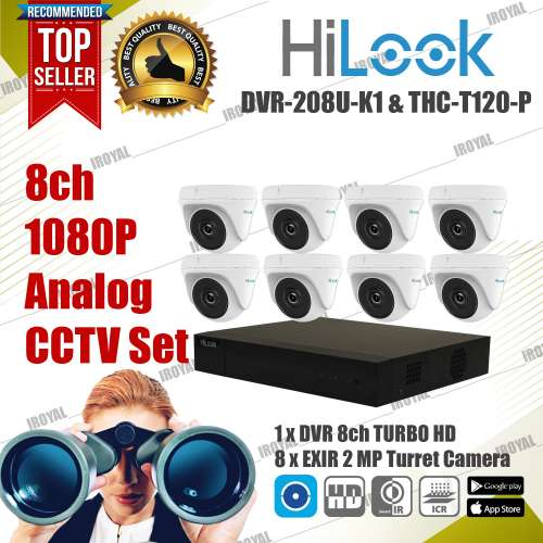 HiLook Analog Set 8 Turret Camera 1 Turbo HD DVR 8ch 1080P