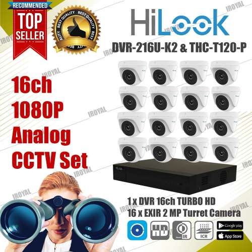 HiLook Analog Set 16 Turret Camera 1 Turbo HD DVR 16ch 1080P