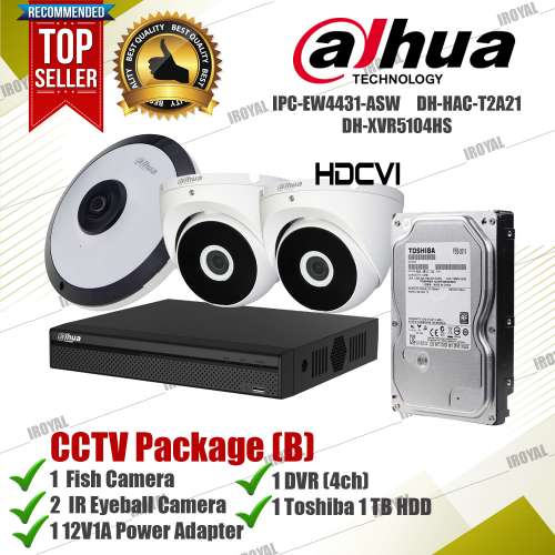 Dahua CCTV Package (B) 1 4mp Fishcam 2 IR Camera 1 DVR 1 Toshiba 1 TB HDD and Adapter