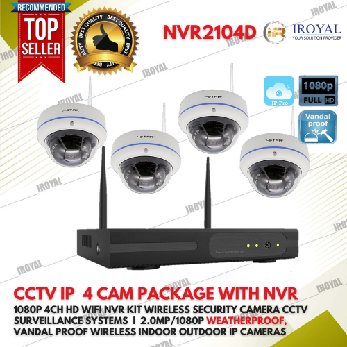 CCTV IP 4 Cam With 4 Channel Network Video Recorder Kit Set Weatherproof