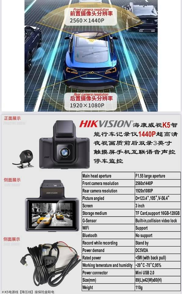 Hikvision K5 Dashcam WIFI 4K Front & Back Dual-Lens Car Camera Smart Voice Recognition Ultra-Wide Angle Night Vision